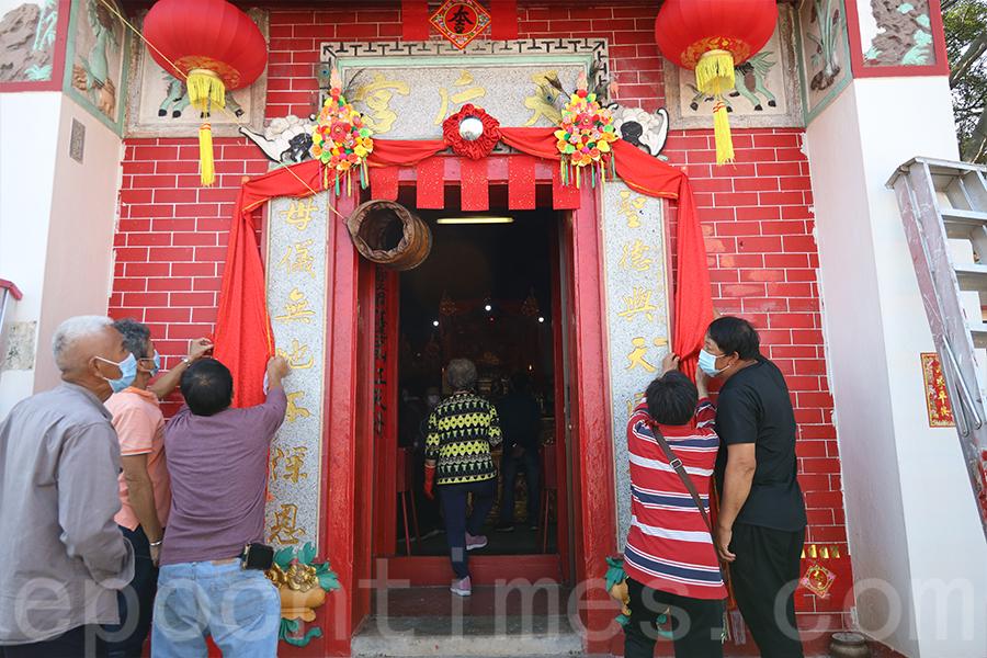 今年2月2日,中國新年前夕,長洲西灣媽勝堂值理會成員到天后廟還神。(陳仲明/大紀元)