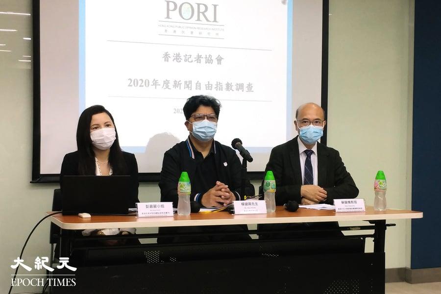 香港新聞自由評分創八年新低 報道批評當局更顧慮