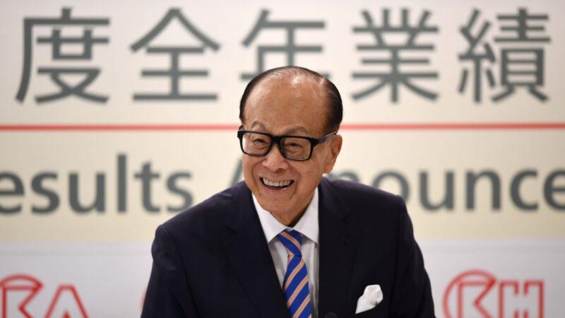 福布斯實時富豪榜顯示,蟬聯香港首富長達21年的李嘉誠,如今屈居第二。(ANTHONY WALLACE/AFP via Getty Images)