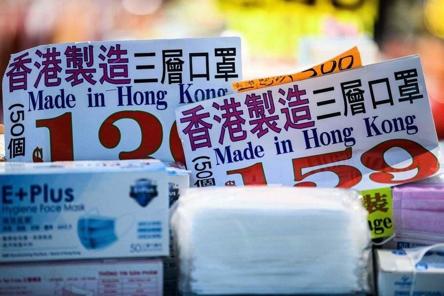 【香港PMI】僅逾榮枯線 撤資疫情教經濟前景茫然