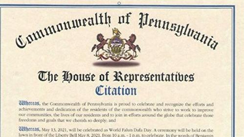 美國賓夕凡尼亞州眾議院頒發褒獎,慶祝世界法輪大法日。(明慧網)