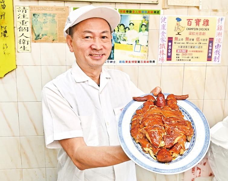 香港「亞信」的故事 ——活見證「梁虹光」