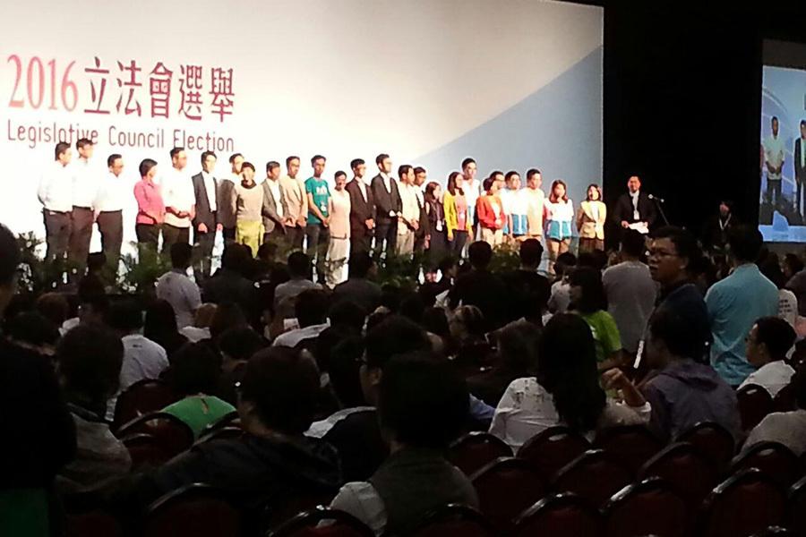 選舉事務處於今日(5日)上午11時20分公佈九龍西地區直選結果。(林怡/大紀元)