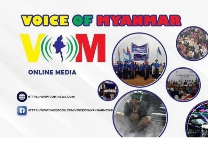 緬甸新聞媒體Voice of Myanmar,一直持續報道緬甸遊行,但因董事長在內的董事會全部被緬軍抓,不得不停止播報。(受訪者提供)