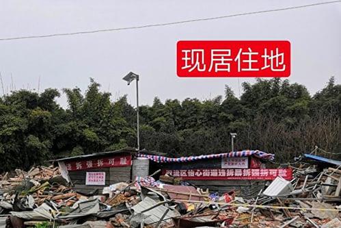 四川大學生家遭強拆 父子睡在廢墟上