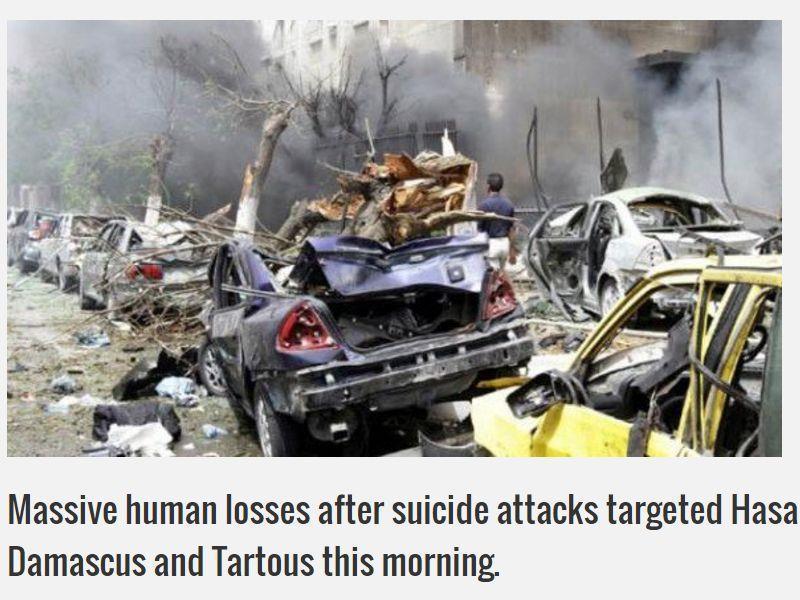 當地時間5日上午,敘利亞由政府控制的多個地區發生連環爆炸,至少造成35人死亡,另有45人受傷。(圖取自敘利亞人權瞭望台組織網站www.syriahr.com)