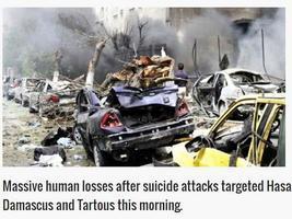 敘利亞連環爆炸至少35死 俄軍基地也遭殃