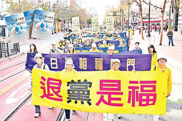 中共副國級官員貼身隨從退出中共組織