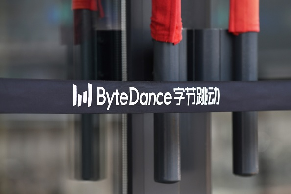 字節跳動科技公司創始人、CEO張一鳴是北京最富有的人、被指是中共「喉舌」,字節跳動與北京當局有密切聯繫。(GREG BAKER/AFP via Getty Images)