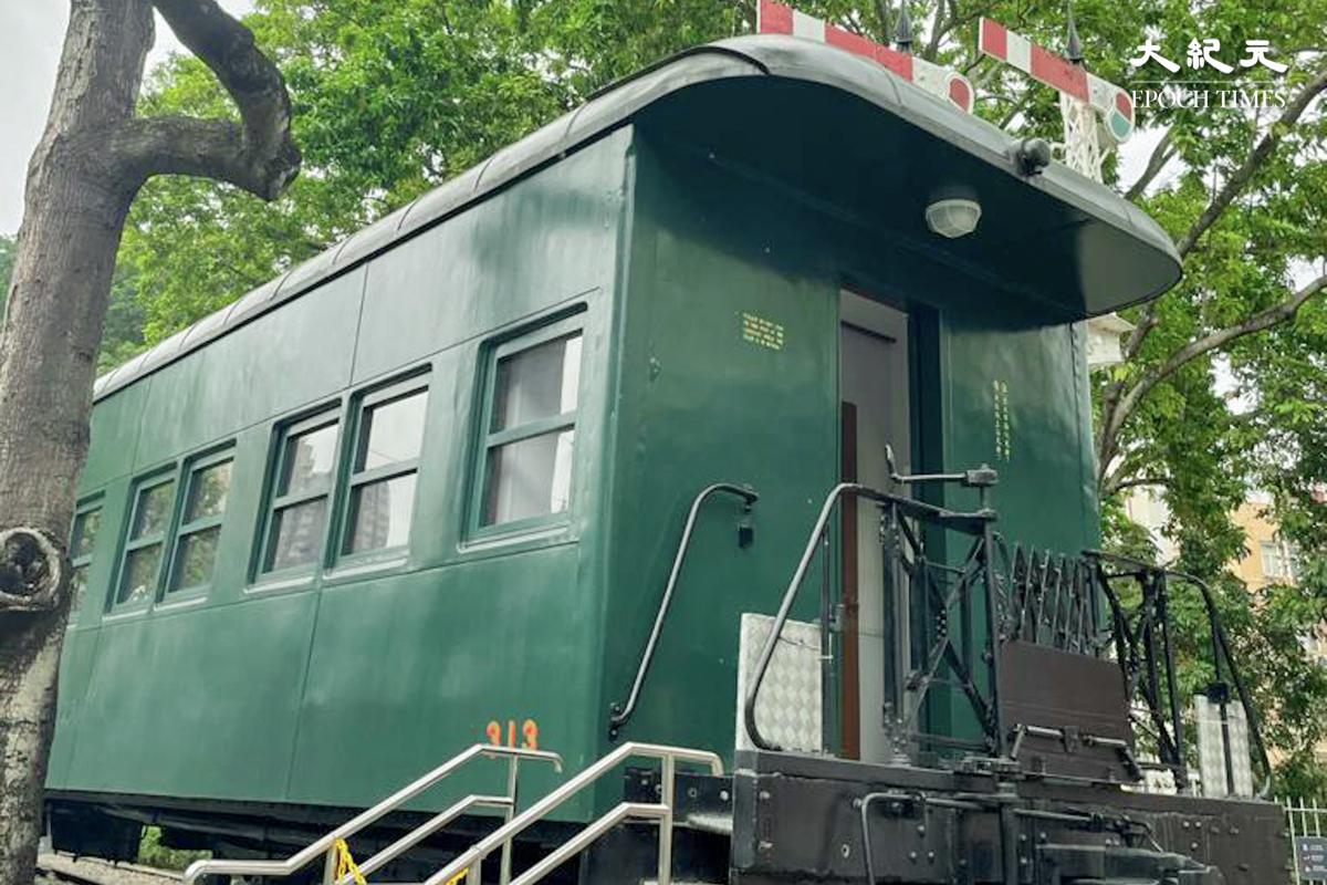 懷舊綠漆火車車卡。(樂樂/大紀元)