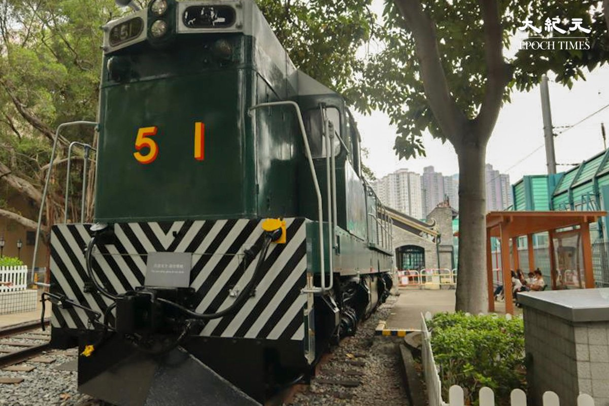 51號柴油電動機車,是首架在香港使用的柴油電動機車。(樂樂/大紀元)
