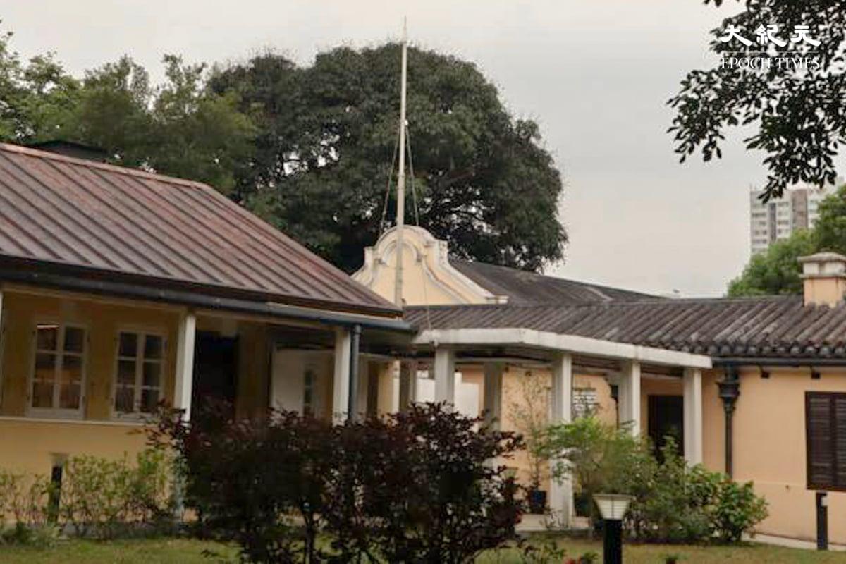 前身是舊大埔警署的綠滙學苑。(樂樂/大紀元)