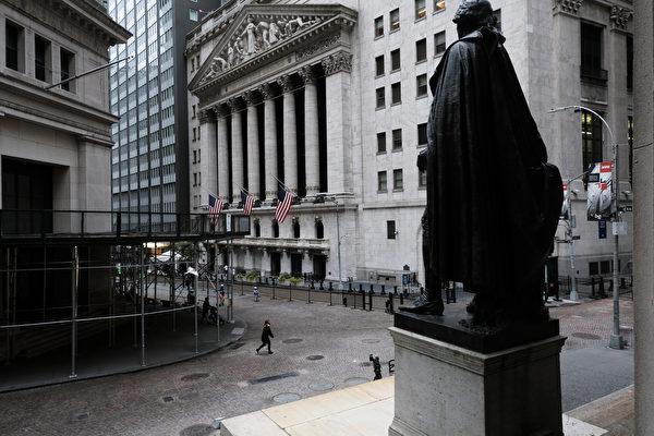 中國三大電信商5月7日表示,在上訴未能成功後,將自紐約證券交易所(NYSE)下市。(Spencer Platt/Getty Images)