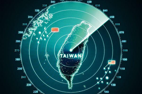英國《經濟學人》雜誌發行周刊,題為「地球上最危險的地區」,將台灣地形疊加雷達圖作為封面故事。圖為《經濟學人》雜誌封面。(The Economist臉書)