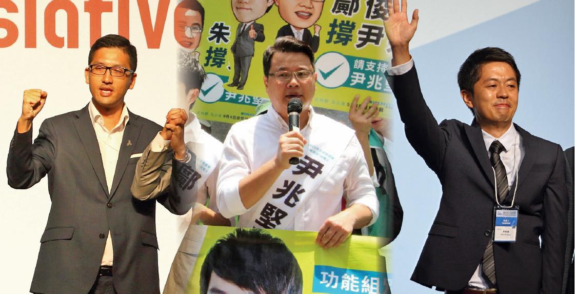 民主黨在地區直選中,林卓廷(左)、尹兆堅(中)、許智峯(右)順利「接棒」,進入立法會。(大紀元合成圖片)