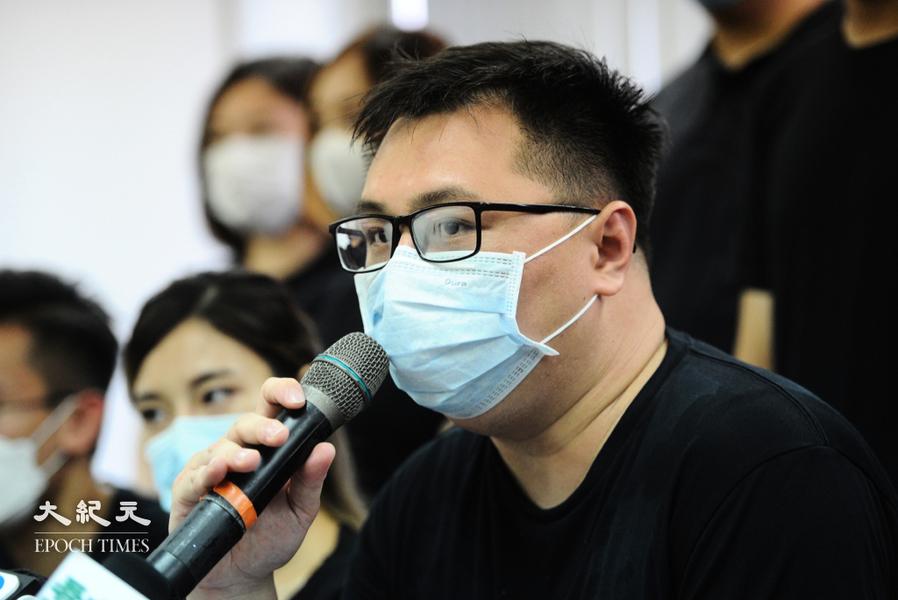 【47人案】王百羽已辭任元朗區議員