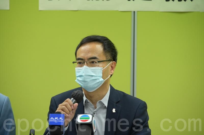 教協會長馮偉華表示不會派人參選教育界選委,最快於9月決定是否派員參選立法會議員。資料圖片。(郭威利/大紀元)