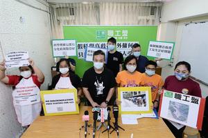 工會批強制外傭檢測涉歧視