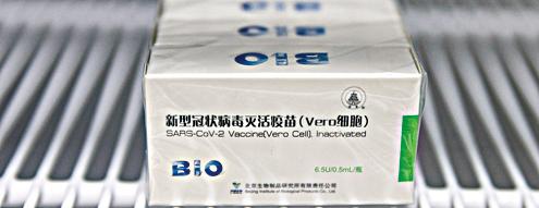 鍾南山急了:中國疫苗接種率遠遠不夠