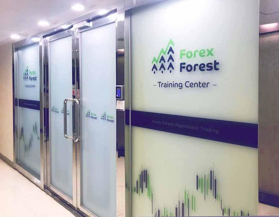 Forex Forest的公司環境。(受訪者提供)