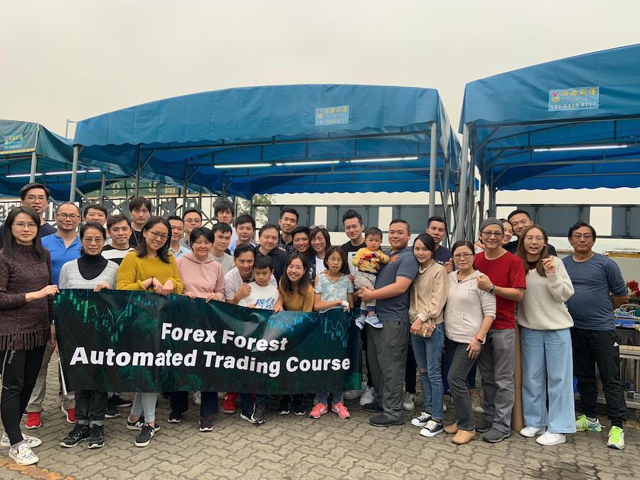 Forex Forest的課程大合照。(受訪者提供)