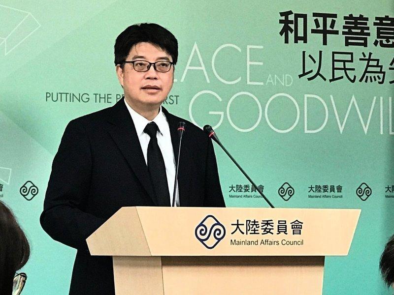 台灣駐港人員年底簽證到期未予延長 僅剩八名職員