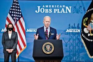 共和黨批對民眾徵「通脹稅」