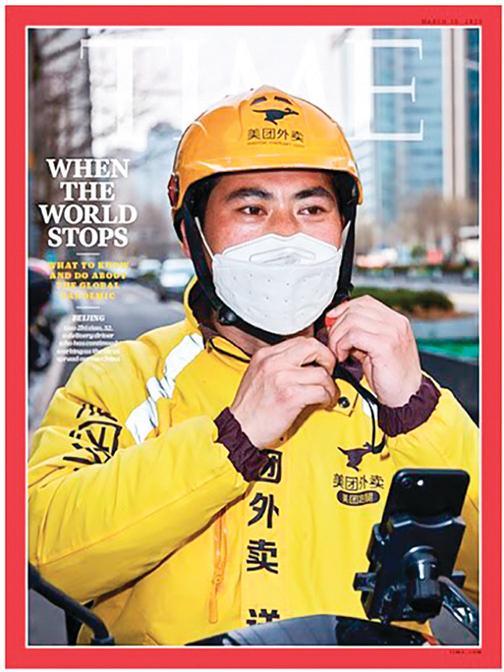大陸外賣員高治曉登上《時代周刊》封面。(網絡圖片)
