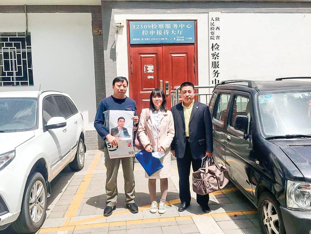 4月29日,人權律師常瑋平的妻子陳紫鵑與包龍軍(左)和任全牛(右)律師一同前往陜西,就常瑋平遭受酷刑和非法取證等提出控訴。(推特照片)