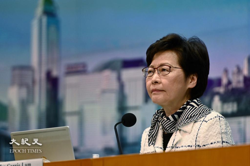 特首林鄭月娥昨日(10日)表示,政府很快會與廣東和深圳簽署協議,讓兩地公務員互換「掛職」。資料圖片。(宋碧龍/大紀元)