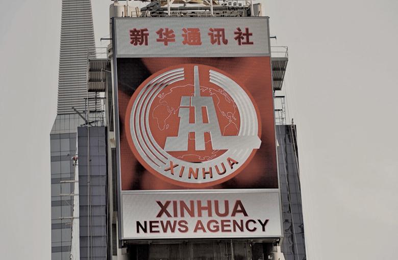 2011年8月1日,由中共政權營運的新聞機構新華社租賃的電子廣告牌在紐約時代廣場首次出現。(Stan Honda/AFP via Getty Images)