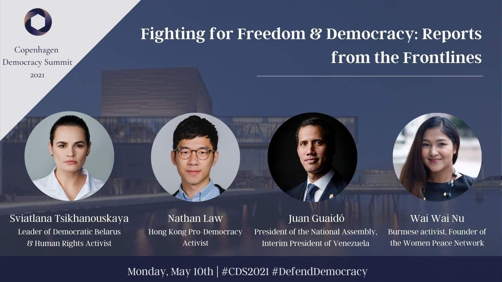 「哥本哈根民主高峰會」視像會議於5月10日和5月11日舉行。第一天的議程邀請了流亡英國的前香港「香港眾志」創黨主席羅冠聰發表演說。(網頁圖片)