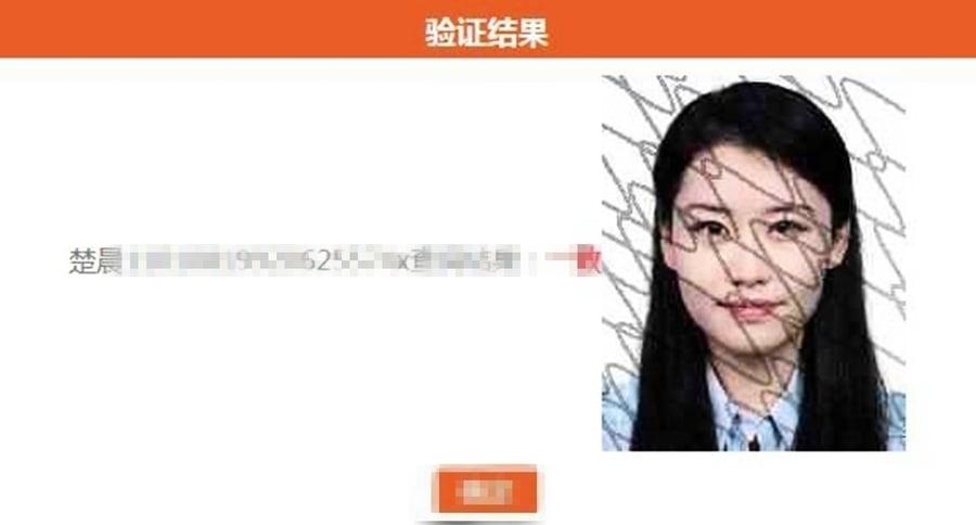 消息人士曝習明澤丈夫身份 有離婚史