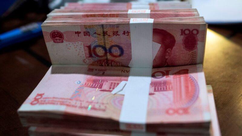 根據彭博社報道,中國在岸債券違約正以創紀錄速度衝向千億元人民幣大關。( JOHANNES EISELE/AFP via Getty Images)