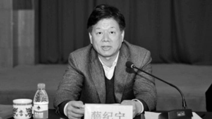 受賄4億  內蒙古監管局原局長案開庭