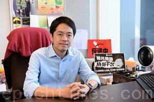 許智峯呼籲公眾製作「該被制裁的香港官員名單」【影片】