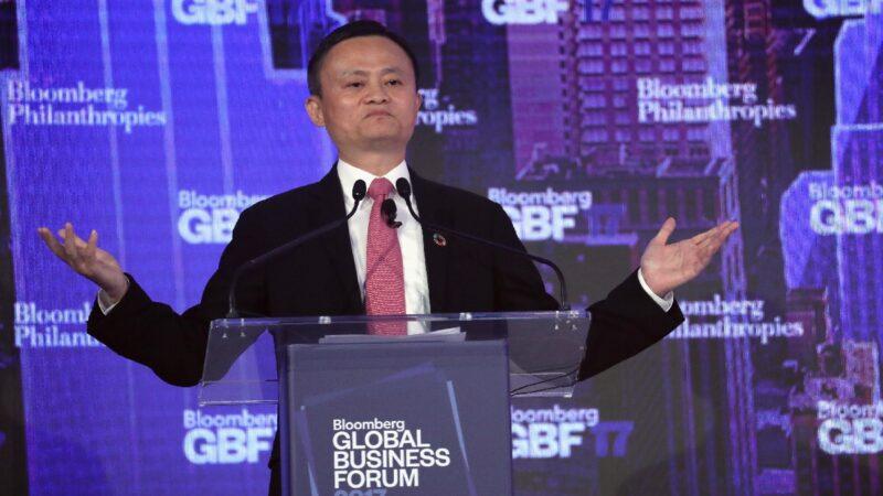 中國企業家馬雲。(John Moore/Getty Images)