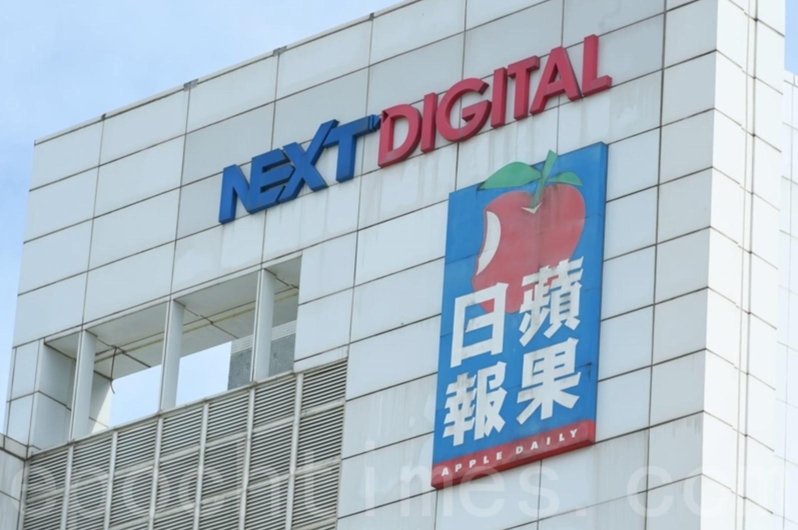 保安局5月14日宣佈壹傳媒創辦人黎智英被凍結資產,外界關注壹傳媒的運作及發薪會否受到影響。(宋碧龍/大紀元)