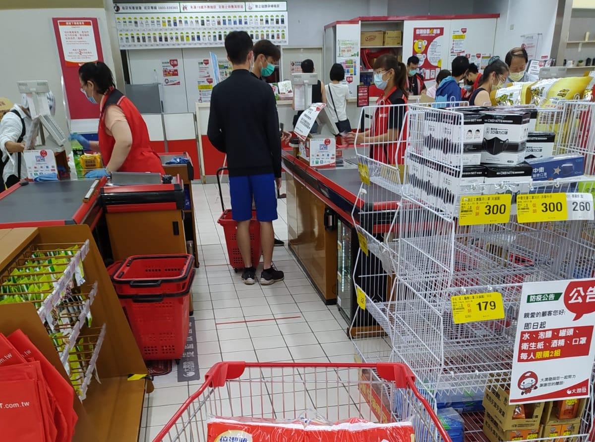 台灣市民搶購貨品情況(讀者提供)