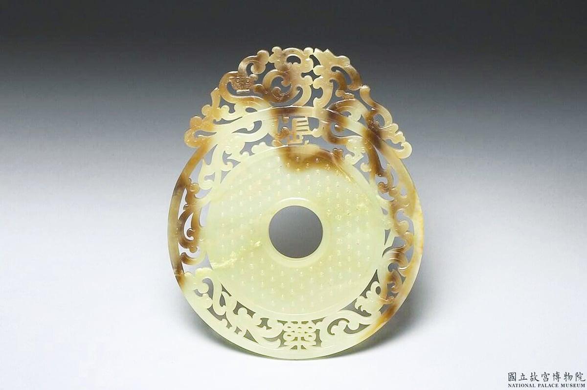 長樂璧 (台北國立故宮博物院提供)