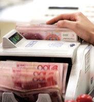 世界最大對沖基金:中國正經歷信貸周期破滅