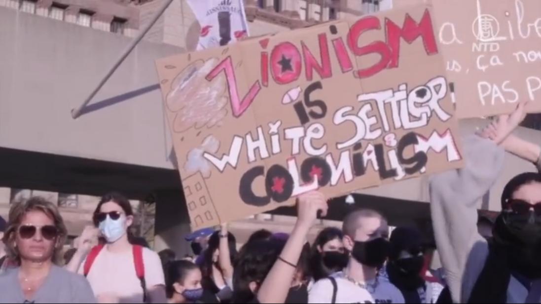 以色列和巴勒斯坦在東耶路撒冷的緊張局勢已持續數周,雙方在國外支持者也紛紛舉行集會。(新唐人電視截圖)