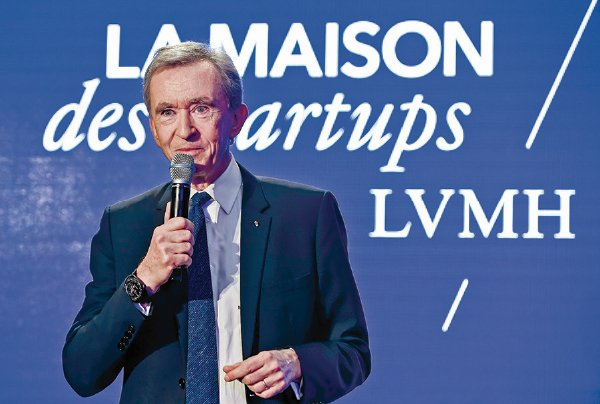 《福布斯》全球2000強公司榜 LVMH蟬聯服裝企業榜首