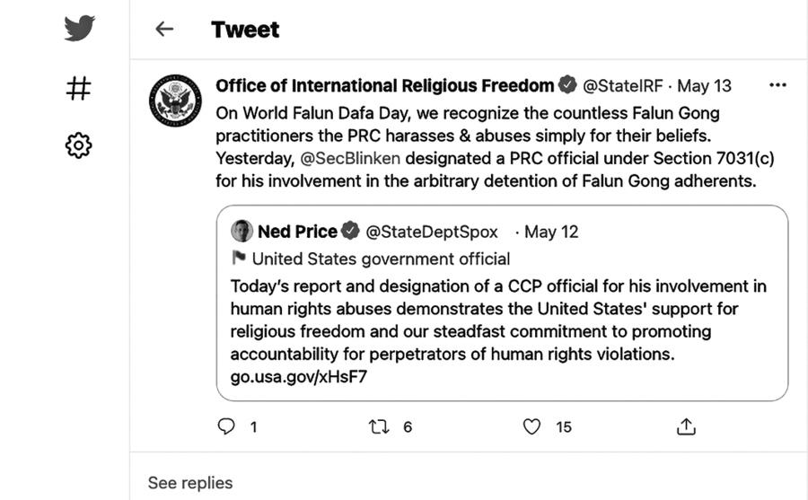 美國宗教自由辦公室發推文聲援法輪功