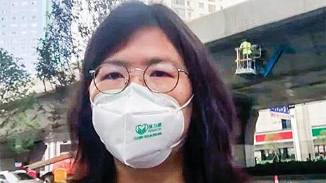 公民記者張展2020年3月在疫區武漢。(影片截圖)