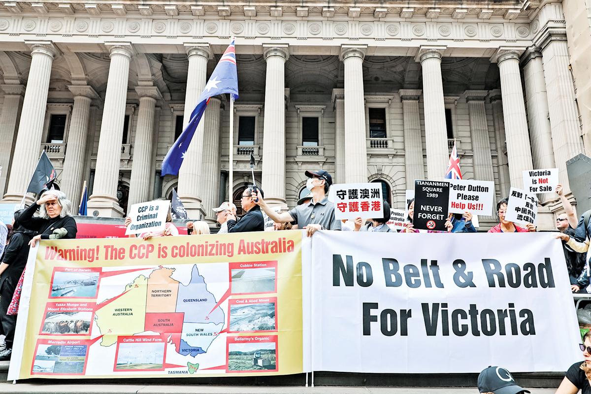 2019年12月15日,墨爾本民眾在市中心州立圖書館(State Library)前舉行抗議集會,抗議維州州長與中共簽署「一帶一路」項目。(Grace Yu∕大紀元)