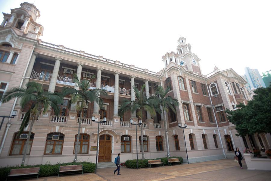 港大在QS報告中是香港所有大學中排名最佳的大學,在全球名列第27位、亞洲第2位,全球名次較上年上升3名。(孫青天/大紀元)