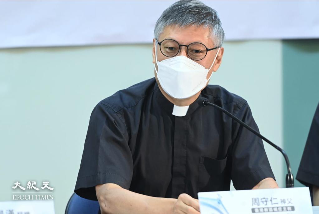 梵蒂岡昨(17日)任命周守仁神父為下一任天主教香港教區主教。周守仁今出席記者會表示,要聆聽年輕人的聲音。(郭威利/大紀元)