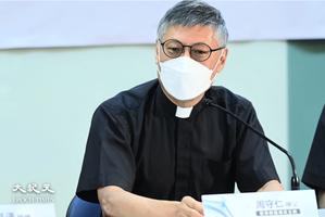 周守仁出任天主教香港教區新主教:要聆聽年輕人的聲音