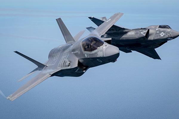 美國將公佈7,150億美元的軍費預算提案,其中的重大調整,即美國把軍事重心從中東轉向中共。F-35A戰機示意圖。(Matt Cardy / Getty Images)